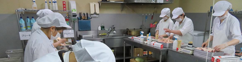セントラルキッチンアルバイト募集