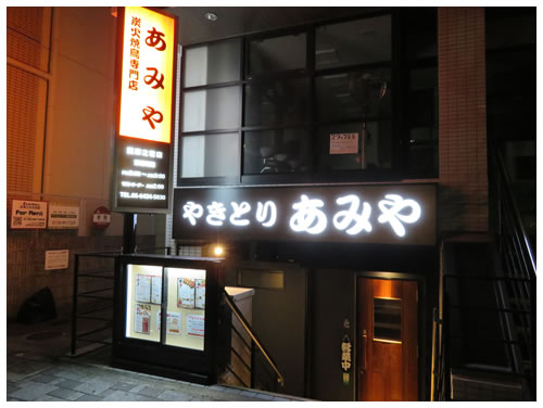 武庫之荘店外観