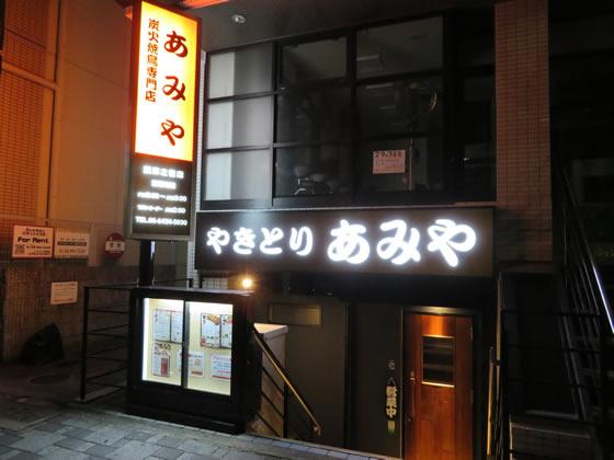 武庫之荘店外観写真